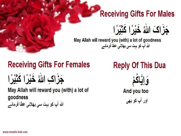 Receiving Gifts for Males and Females