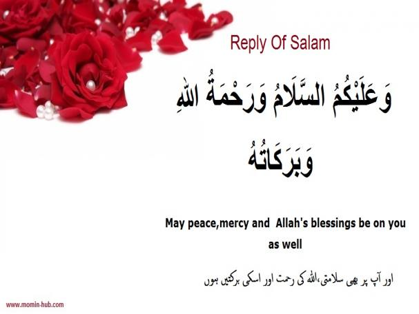 Reply of Salam